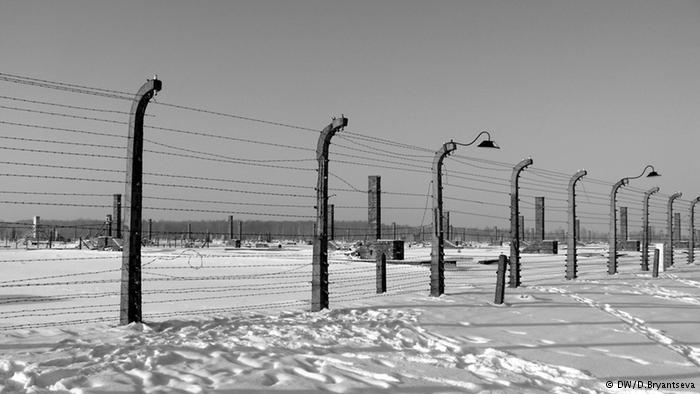Lagărul de concentrare de la Auschwitz-Birkenau