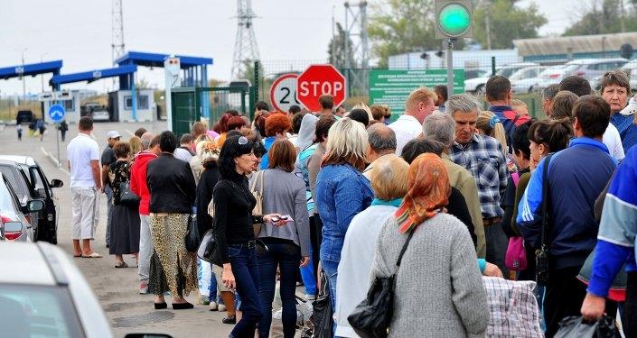 FOTO: sputniknews.com