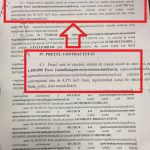 contract bolobita