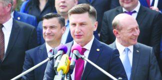 PMP Iași, rezervația penibililor